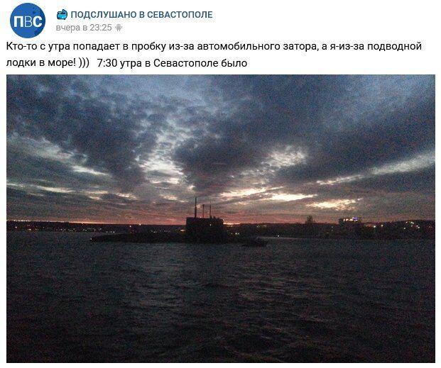 Новости Крымнаша. Севастополь помножили на ноль