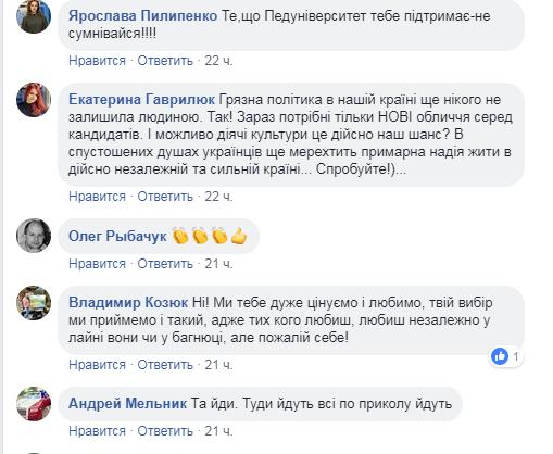 Йде у президенти? Популярний український співак зробив неоднозначний натяк