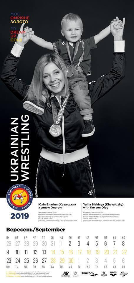 Українські чемпіонки знялися у календарі