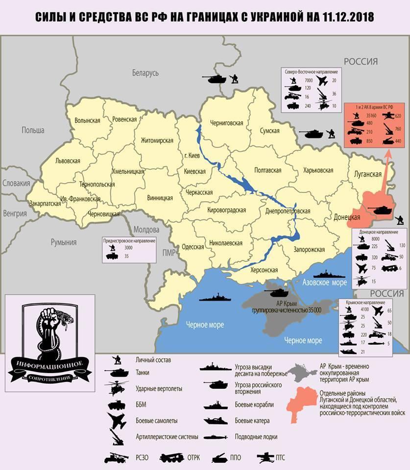 Россия стянула к границе с Украиной военных и технику
