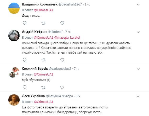 ''Діди воювали'': як у Криму викидають ветеранів