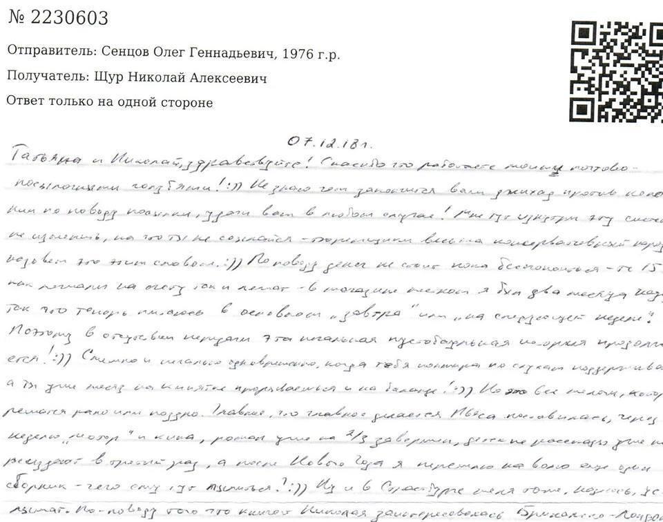 ''Місяць на окропі і баланді!'' Опубліковане потужне послання Сенцова із в'язниці