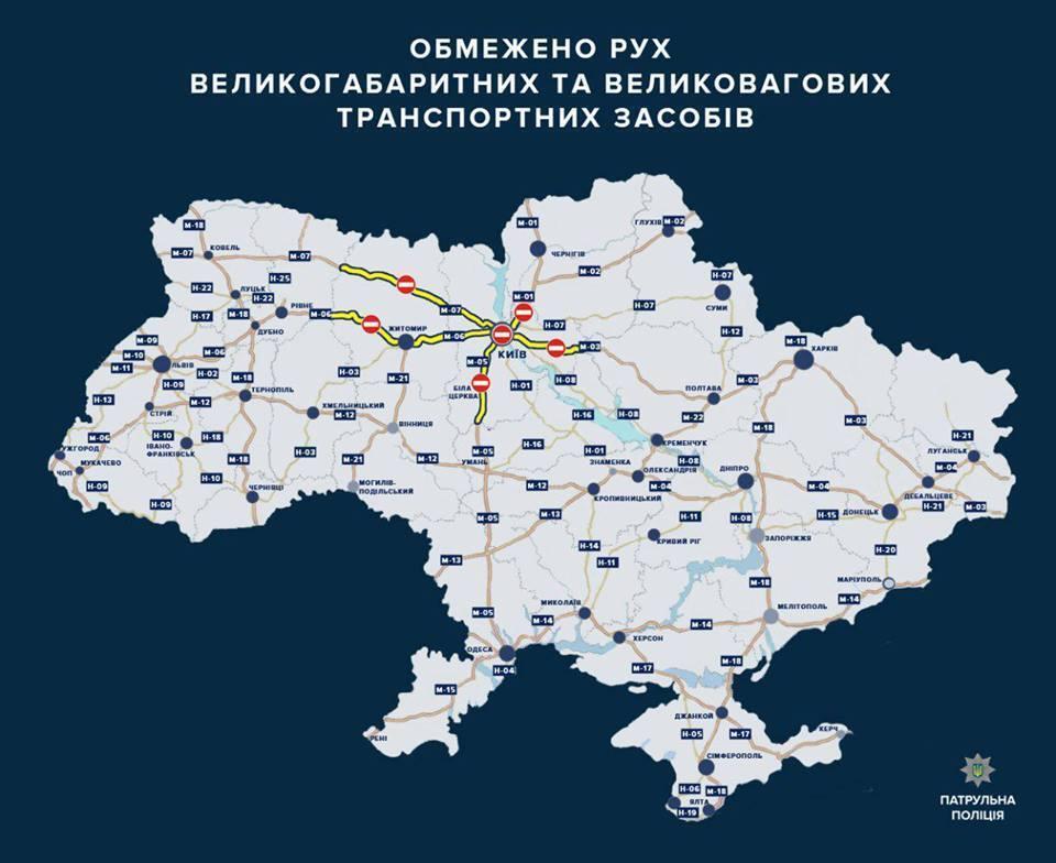 Сніговий шторм у Києві: свіжі дані про ситуацію на дорогах