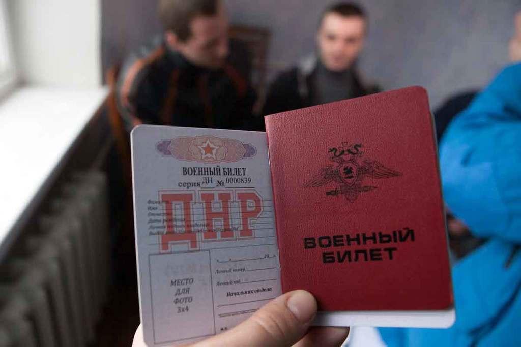 У ЗСУ повідомили про вилов людей в ''армію ''Л/ДНР''