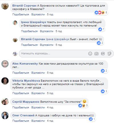 ''Хуже, чем на памятнике!'' Сеть озадачил внешний вид Путина