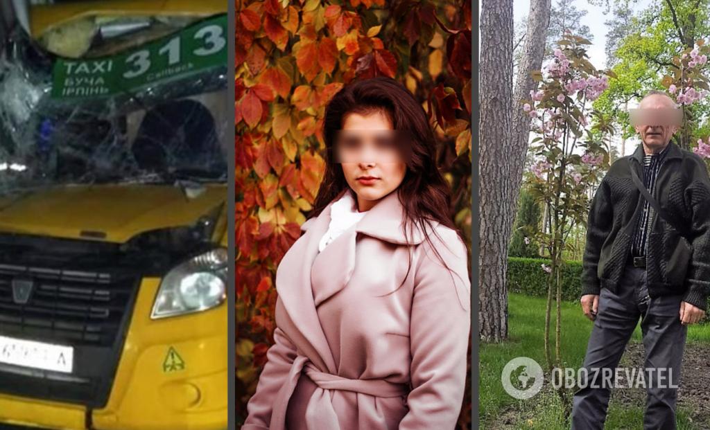 У ДТП 11 грудня загинув 68-річний житель Бучі Віктор С. Також серед потерпілих була 15-річна школярка Ірина Ш.