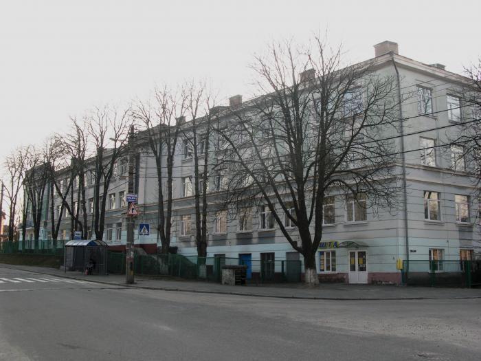 Школа №121