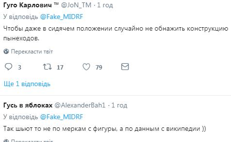 Мережу спантеличили нові маніпуляції Путіна з зовнішністю