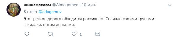 """""""Дайте денег и не мешайте"""": Кадыров обратился к России"""