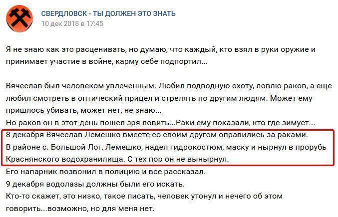 Терористи ''Л/ДНР'' зазнали масштабних втрат: список