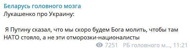 ''Отморозки-нацмены'': Лукашенко сделал скандальное заявление об Украине