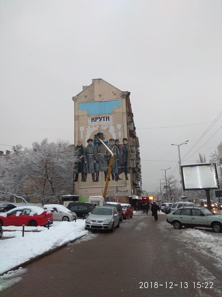У Києві з'явився новий мурал про захисників України: фото