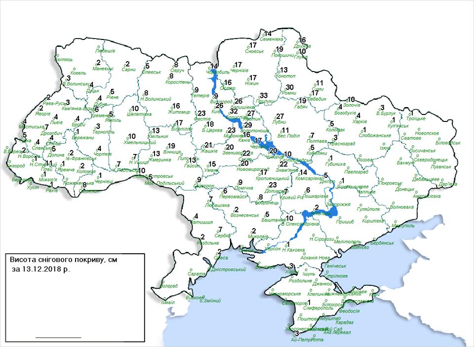 Метель закружит: синоптики уточнили снежный прогноз по Украине