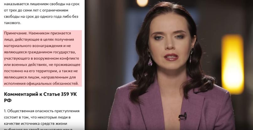 РФ офіційно воює на Донбасі: докази