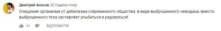 Новий кліп ДДТ викликав суперечки про життя у РФ