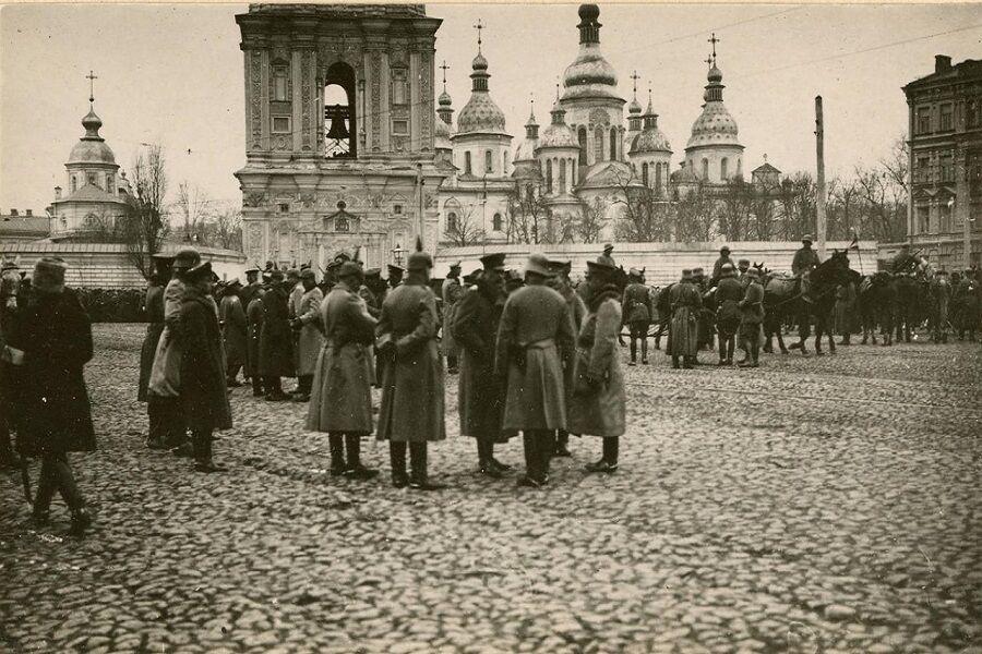 Всеукраинский православный церковный Собор 1918 года