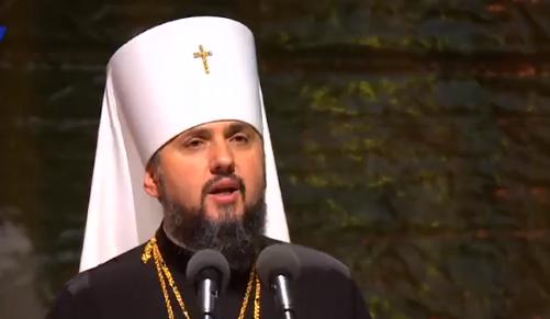 Епископ Епифаний