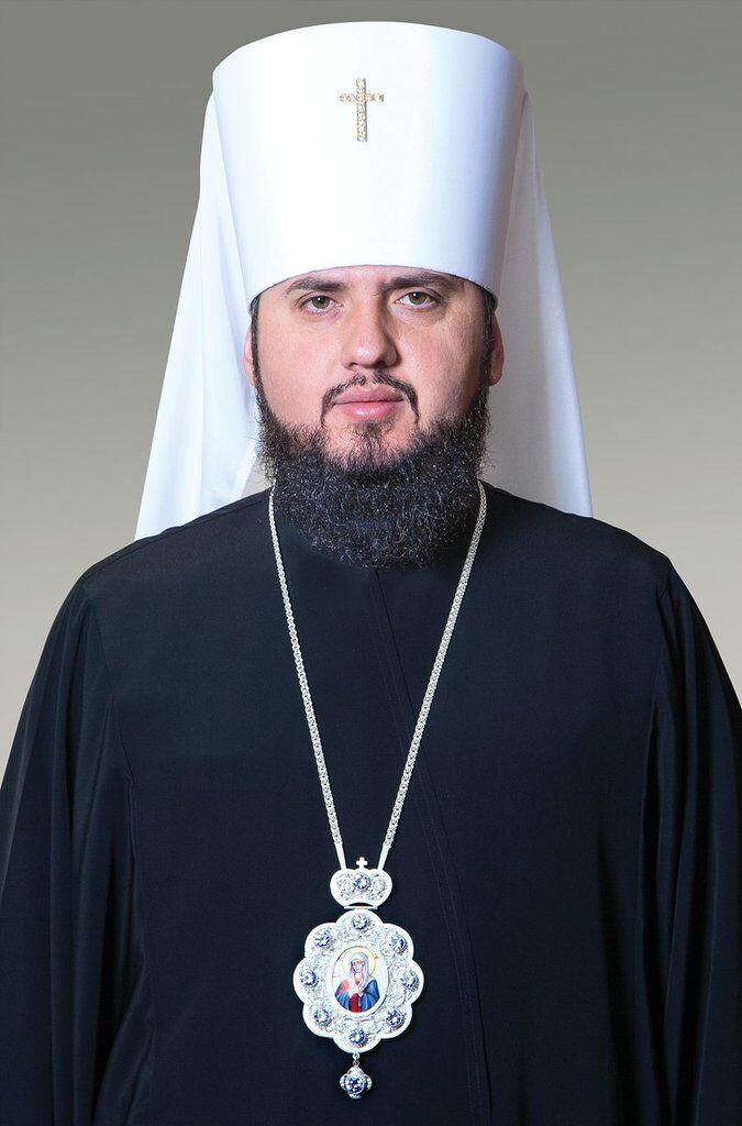 Єпископ Епіфаній