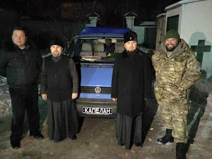 В Украине рассказали о заслугах Епифания перед государством