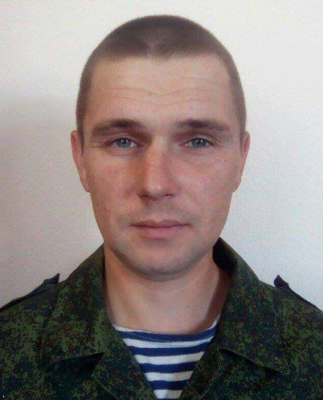 Денис Єфременко
