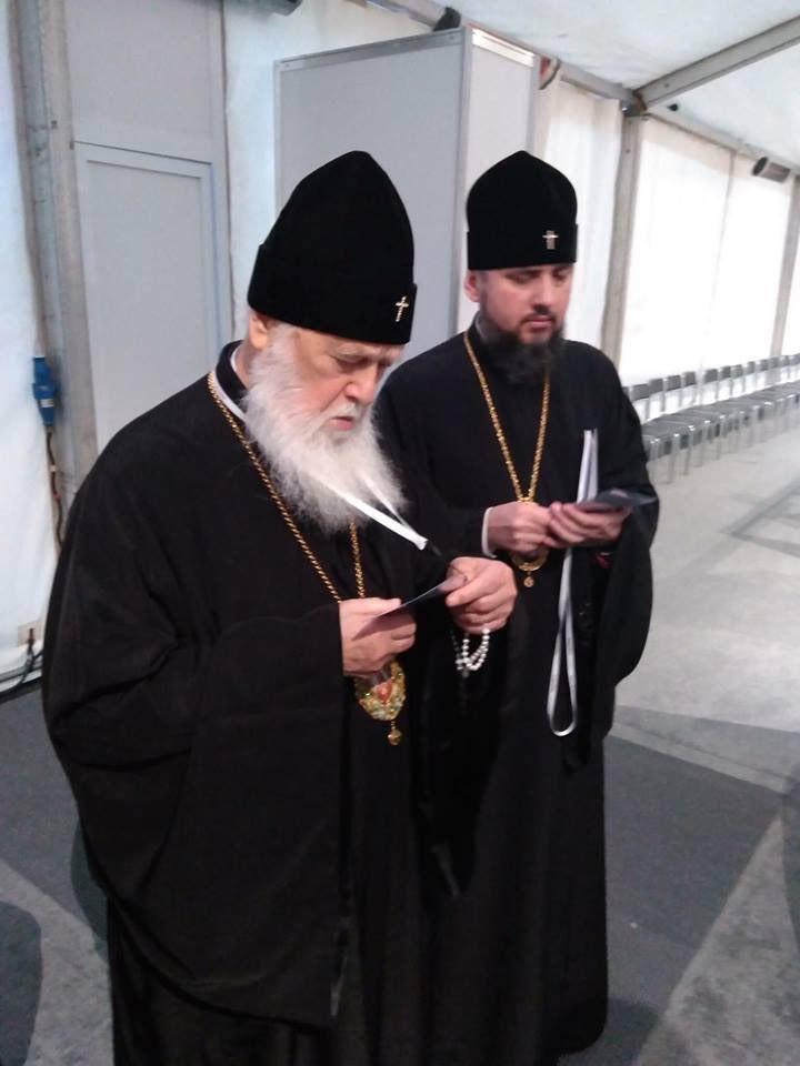 Как проходил объединительный Собор в Киеве: все подробности