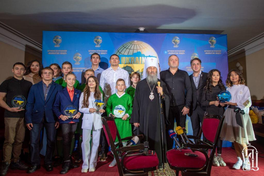 Усик получил орден от УПЦ МП: все подробности