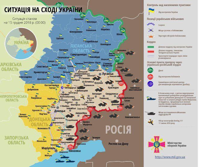 Война на Донбассе: ВСУ отомстили оккупантам за потери