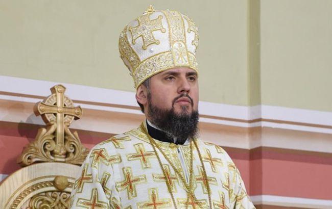 Томос Украине: Епифаний заявил о своем первом решении