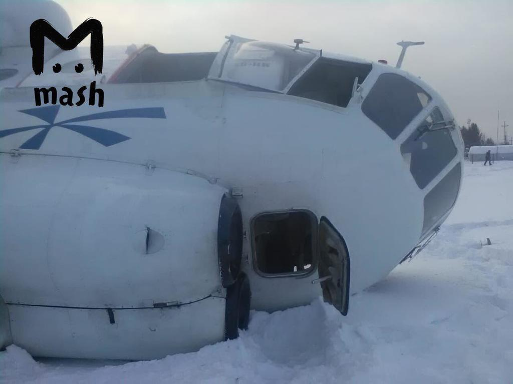 В России упал вертолет с пассажирами: подробности и фото