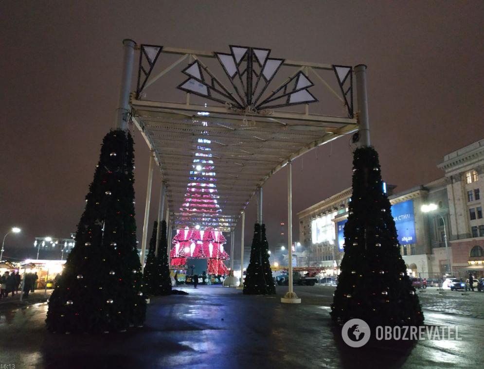 Новорічне містечко в Харкові