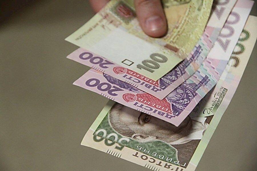 Новый вид социальной помощи: сколько заплатят украинцам