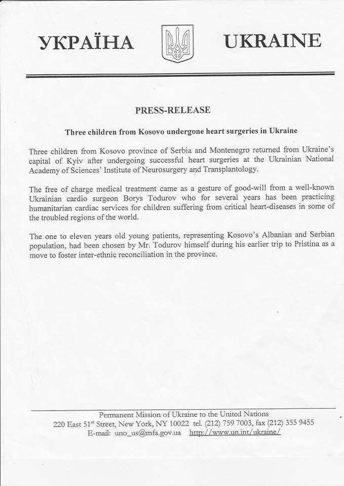 Затмит скандал: всплыла неожиданная информация о директоре Института сердца