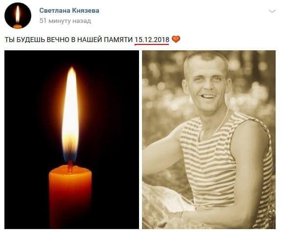 У терористів Донбасу нові втрати: фото й імена