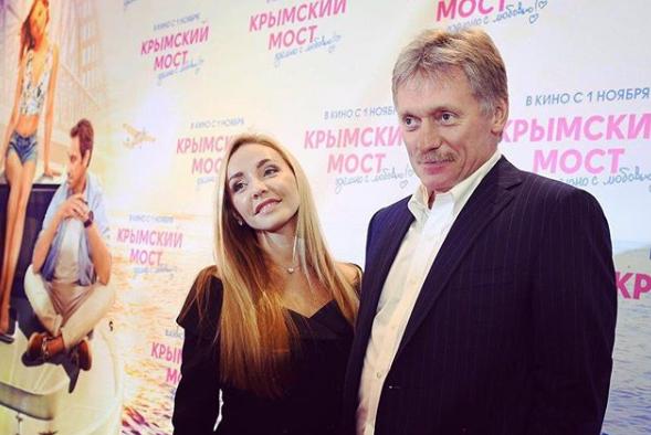 Тетяна Навка і її чоловік Дмитро Пєсков