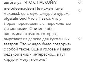 Ані Лорак показала дружину Пєскова без макіяжу