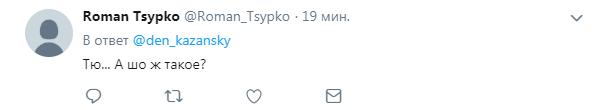 ''Улучшений не ждите, денег нет'': террорист ''ДНР'' признал полный провал ''русского мира''