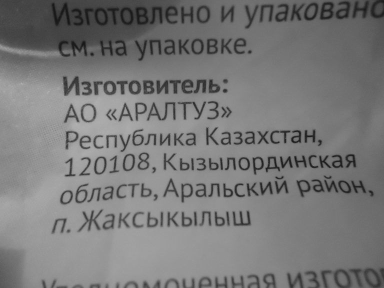"""Росія заполонила Донбас """"неїстівними харчами"""""""