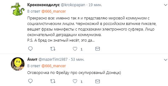 """""""Чорний Ленін ДНР"""" вибухнув погрозами Порошенку"""