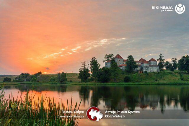Яркий топ-10: опубликованы лучшие фото украинских достопримечательностей