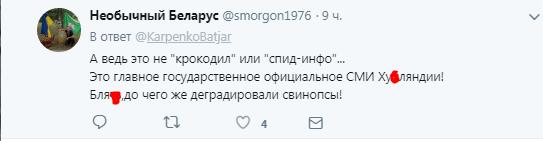 ''УПА Порошенко'': СМИ России опозорились фейком о церкви Украины