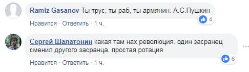 В Украине разгневаны предательством Армении и Беларуси