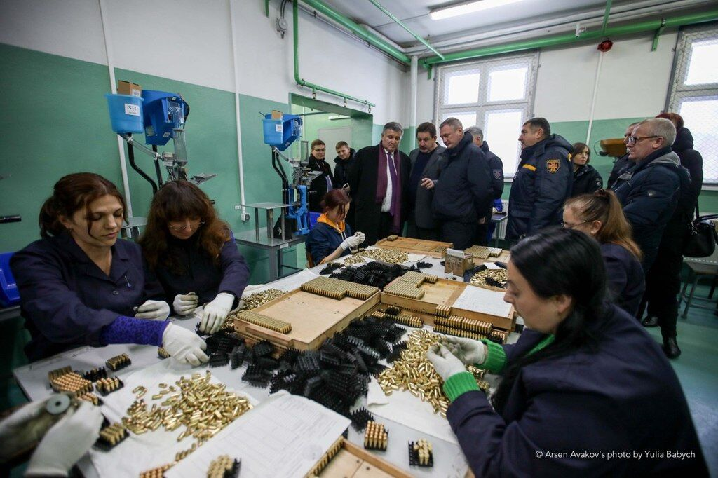 Производство патронов