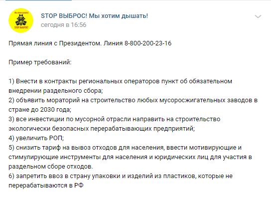 Россиян травят ''химическим СПИДом'': что это такое