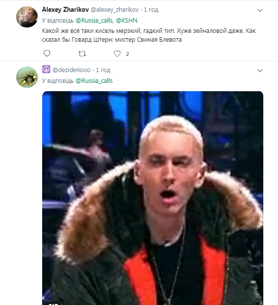 Киселев зачитал рэп в эфире и стал посмешищем