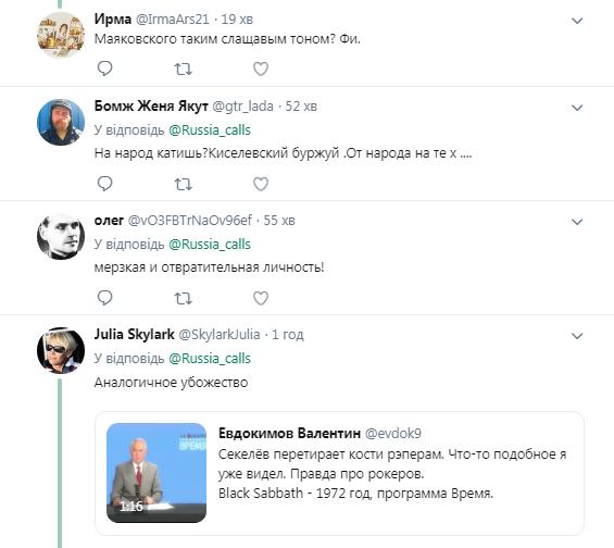 ''Вызовите санитаров!'' Пропагандист Путина зачитал рэп в эфире и стал посмешищем
