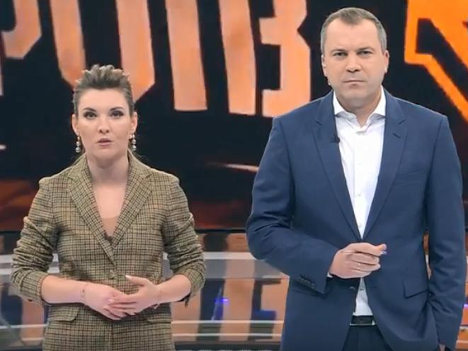 Ольга Скабеєва і Євген Попов
