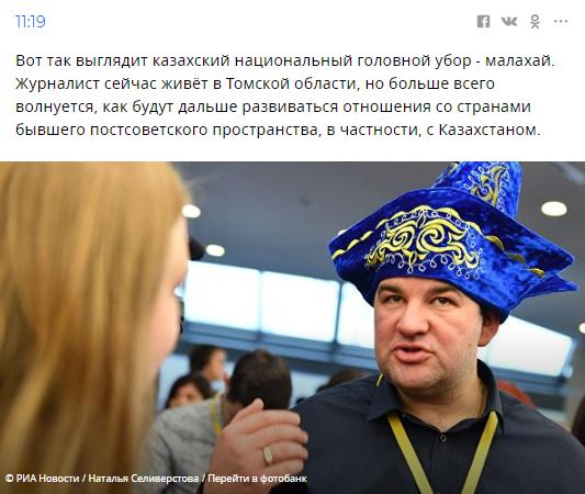 Крим, Донбас і єдина церква: що наговорив Путін про Україну