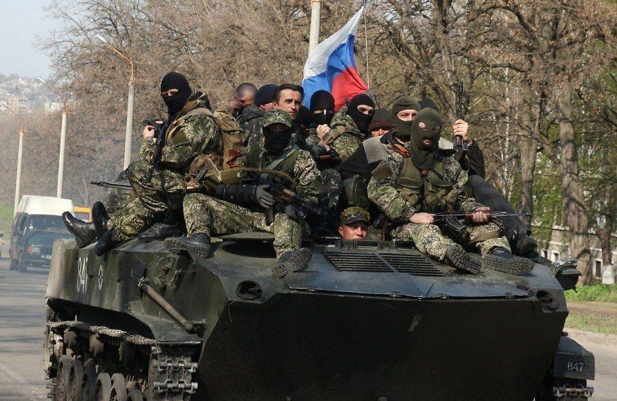 Вторгнення Росії на Донбас