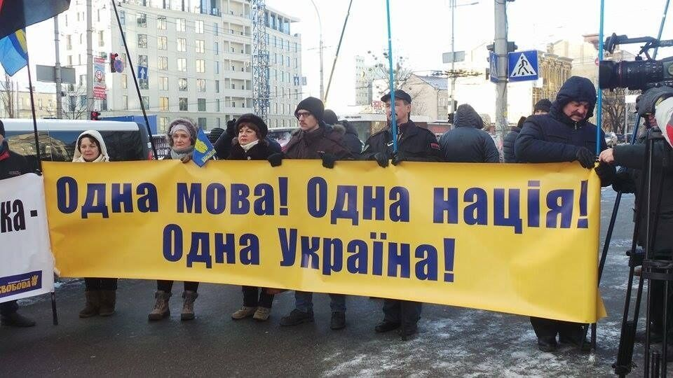 Рада готує масштабну українізацію: деталі закону про мову