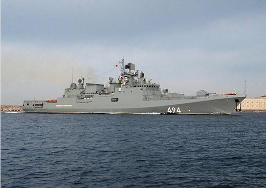 Адмирал Григорович (сторожевой корабль)